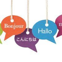 Les languages de l'amour